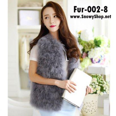 [*พร้อมส่ง] [Fur-002-8] Fur เสื้อกั๊กขนเฟอร์กันหนาวสีSmoke Gray ซับผ้าด้านใน ด้านนอกทำจากขนนกสังเคราะห์
