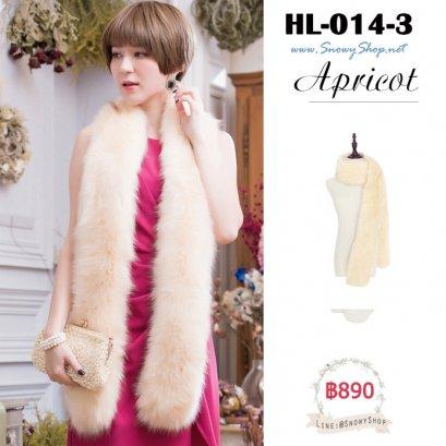 [พร้อมส่ง] [HL-014-3] ผ้าพันคอขนเฟอร์ผืนยาวสีครีม ใส่สวยและสง่ามาก ขนเฟอร์สังเคราะห์และซับกันหนาว