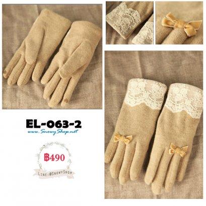[พร้อมส่ง] [EL-063-2] EL ถุงมือทัชสกรีนสีครีม แต่งลูกไม้น่ารัก