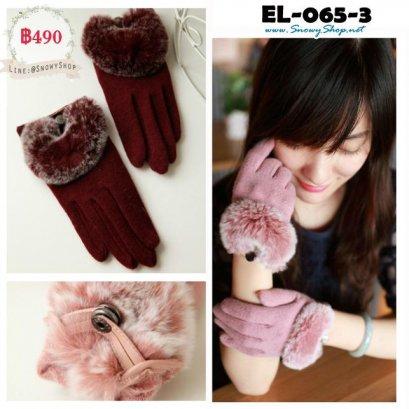 [*พร้อมส่ง] [EL-065-3] EL ถุงมือกันหนาวสีแดง แต่งเฟอร์ปุยๆน่ารักมากๆ