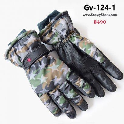 [พร้อมส่ง] [Gv-124-1] ถุงมือกันหนาวลายทหารสีเขียว ด้านในซํบขนกันหนาวใส่เล่นหิมะ ติดลบได้