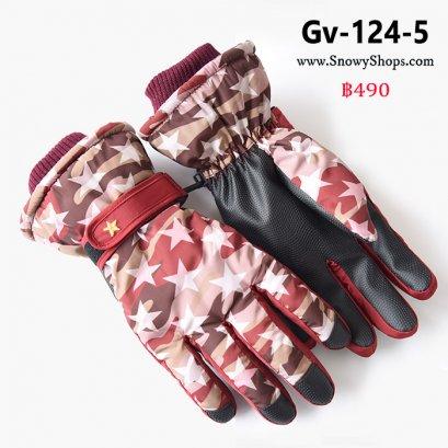 [พร้อมส่ง] [Gv-124-5] ถุงมือกันหนาวลายทหารสีแดง ด้านในซํบขนกันหนาวใส่เล่นหิมะ ติดลบได้