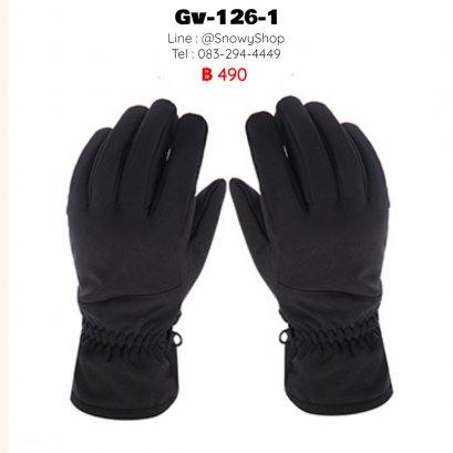 [PreOrder] [Gv-126-1] ถุงมือกันหนาวชายสีดำ ด้านในซับขนกันหนาว กันน้ำใส่เล่นหิมะ ติดลบได้