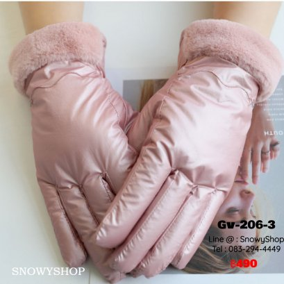 [พร้อมส่ง] [Gv-206-3] ถุงมือกันหนาวสีชมพูอ่อน ผ้าร่มกันน้ำ ด้านในซับขนวูลกันหนาว ใส่เล่นหิมะได้