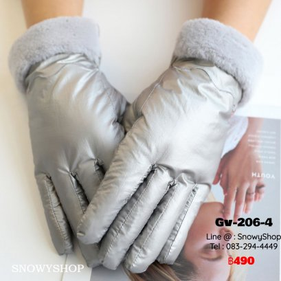 [พร้อมส่ง] [Gv-206-4] ถุงมือกันหนาวสีเทา ผ้าร่มกันน้ำ ด้านในซับขนวูลกันหนาว ใส่เล่นหิมะได้