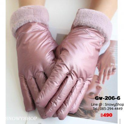 [พร้อมส่ง] [Gv-206-6] ถุงมือกันหนาวสีม่วง ผ้าร่มกันน้ำ ด้านในซับขนวูลกันหนาว ใส่เล่นหิมะได้