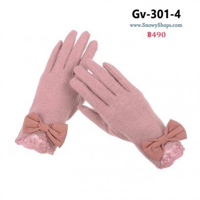 [พร้อมส่ง] [Gv-301-4] ถุงมือกันหนาวสีชมพู แต่งโบว์หนัง ปลายข้อมือผ้าลูกไม้ลายสวย