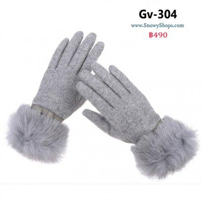 [พร้อมส่ง] [Gv-304] ถุงมือกันหนาวสีเทา ปลายเฟอร์ ด้านในซับขนกันหนาว ทัชสกรีนได้