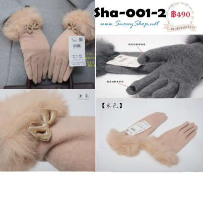 [*พร้อมส่ง] [Sha-001-2] ถุงมือสีครีมแต่งเฟอร์ประด้วยโบว์กำมะหยี่น่ารักมากๆ
