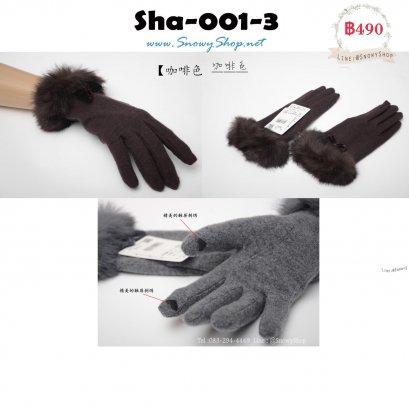 [*พร้อมส่ง] [Sha-001-3] ถุงมือสีน้ำตาลแต่งเฟอร์ประด้วยโบว์กำมะหยี่น่ารักมากๆ