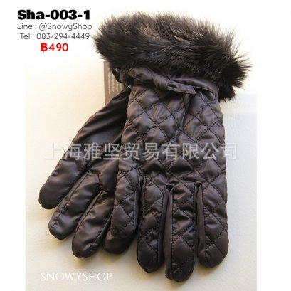 [พร้อมส่ง] [Sha-003-1]  ถุงมือกันหนาวสีดำ ซับขนด้านใน ใส่ติดลบเล่นหิมะได้