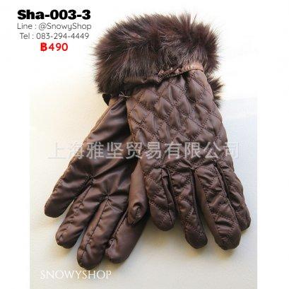 [พร้อมส่ง] [Sha-003-3]  ถุงมือกันหนาวสีน้ำตาล ซับขนด้านใน ใส่ติดลบเล่นหิมะได้