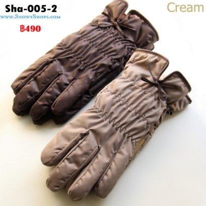 [พร้อมส่ง] [Sha-005-2]  ถุงมือกันหนาวสีครีม ผ้าฝ้ายร่ม ด้านในบุขนใส่กันหนาวเล่นหิมะได้ค่ะ