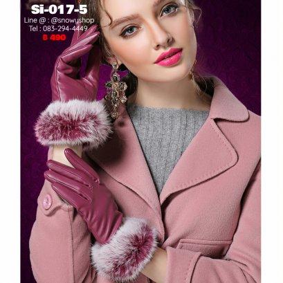 [พร้อมส่ง]  [Si-017-5] ถุงมือหนังกันหนาวสีชมพูเข้ม ด้านในซับขนกันหนาว แต่งขนเฟอร์สวยมาก