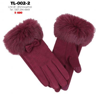 [พร้อมส่ง] [TL-002-2] ถุงมือหนังกำมะหยี่สีแดง แต่งโบว์ ด้านในซับ แต่งเฟอร์หนา กันหนาวใส่ติดลบได้