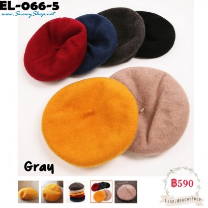 [PreOrder] [EL-066-5]  EL หมวกบาเรตสีเทา