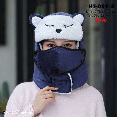 [พร้อมส่ง] [HT-011-2]  หมวกเอสกิโมผู้ใหญ่สีน้ำเงิน ลายแมว ด้านในซับขนกันหนาว