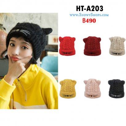 [พร้อมส่ง] [HT-A203] หมวกไหมพรมหูแมว แต่งลายหนวดแมวสีขาวน่ารัก มีซับขนด้านในกันหนาวติดลบได้ค่ะ