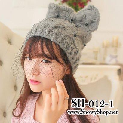 [[PreOrder]] [หมวกไหมพรม] [SH-012-1] SH หมวกไหมพรมกันหนาวสีเทามีหูแมว พร้อมตาข่ายสีดำสวย