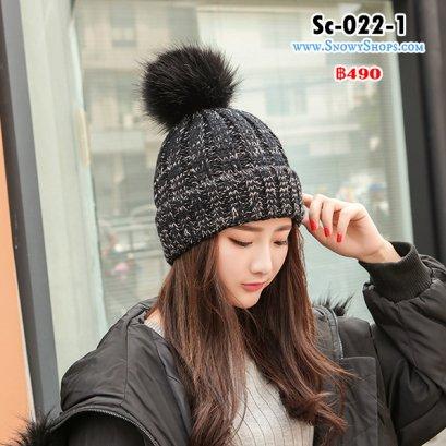 [PreOrder] [Sc-022-1]  หมวกไหมพรมสีดำลาย ผ้าถักหนา มีจุกเฟอร์ ด้านในซับขนกันหนาวค่ะ