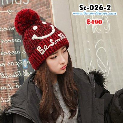 [PreOrder] [Sc-026-2]  หมวกไหมพรมถักสีแดงเข้ม ลาย Be Smile มีจุกปุยที่หมวกค่ะ