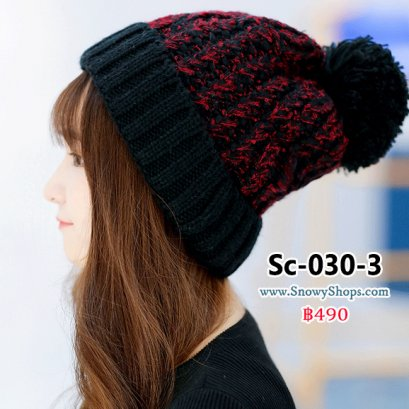 [พร้อมส่ง] [Sc-030-3] หมวกไหมพรมผู้หญิงสีดำลายถักแดง มีจุกปอมที่หัว ด้านในซับขนกันหนาว ผ้าหนานุ่ม