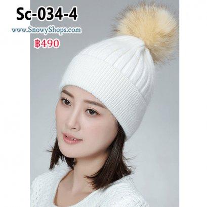 [พร้อมส่ง] [Sc-034-4] หมวกไหมพรมสีขาว ไหมพรมผสมขนกระต่าย มีจุกปุยน่ารัก พร้อมซับขนด้านใน