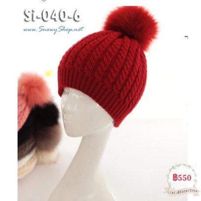 [*พร้อมส่ง] [Si-040-6] หมวกไหมพรมสีแดง