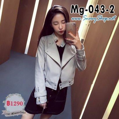 [พร้อมส่ง ,L,XL] [Mg-043-2] เสื้อแจ๊คเก็ตหนังสีเทาแขนยาว สไตล์เก๋ ใส่กันหนาวได้ค่ะ