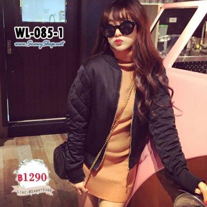 [พร้อมส่ง M] [Jacket] [WL-085-1] เสื้อแจ๊คเก็ตกันหนาวสีดำ ซิปหน้า ปลายแขยจั๊ม