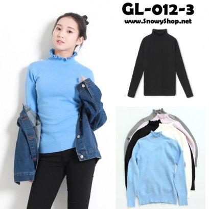 [*พร้อมส่ง S] [เสื้อคอเต่า] [GL-012-3] GL เสื้อไหมพรมคอเต่าสีดำคอระบาย แขนยาว ผ้านุ่มและยืดดีมากๆ
