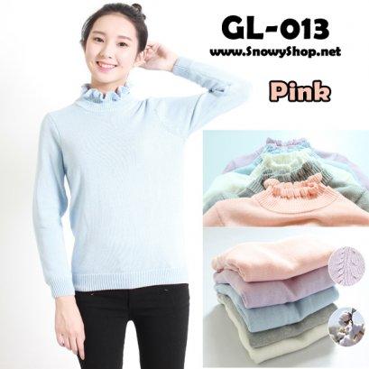 [*พร้อมส่ง M] [เสื้อไหมพรม] [GL-013-1] GL เสื้อไหมพรมสีชมพูคอระบาย แขนยาวผ้าหนาใส่กันหนาว
