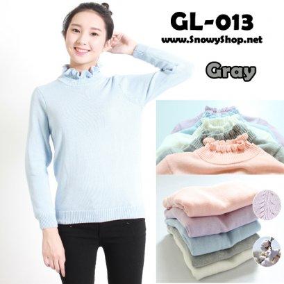 [*พร้อมส่ง M] [เสื้อไหมพรม] [GL-013-2] GL เสื้อไหมพรมสีเทาคอระบาย แขนยาวผ้าหนาใส่กันหนาว