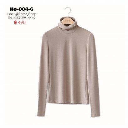 [พร้อมส่ง] [Ho-004-6]  เสื้อคอเต่าสีครีม ผ้าคอตตอน แขนยาวใส่เบาๆ ด้านในกันหนาวได้