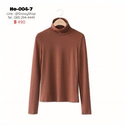 [พร้อมส่ง] [Ho-004-7]  เสื้อคอเต่าสีน้ำตาล ผ้าคอตตอน แขนยาวใส่เบาๆ ด้านในกันหนาวได้
