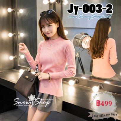 [พร้อมส่ง M,L] [Jy-003-2]  เสื้อไหมพรมคอกลมสีชมพู ไหมพรมผ้าหนานุ่มใสส่กันหนาว