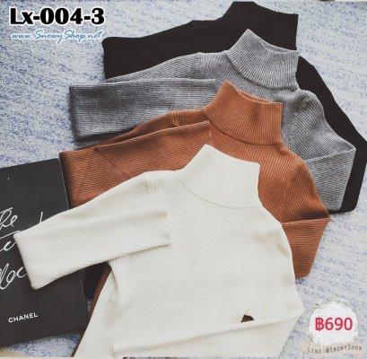 [พร้อมส่ง F] [Lx-004-3] เสื้อไหมพรมคอเต่าสีเทา แขนยาว ผ้านุ่มมาก