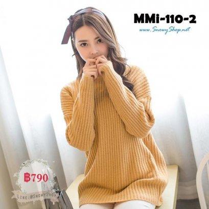 [[*พร้อมส่ง S,M]] [MMI-110-2] MMi เสื้อไหมพรมีส้ม ผ้าไหมพรมหนาคอเต่า ใส่กันหนาวสวยมาก