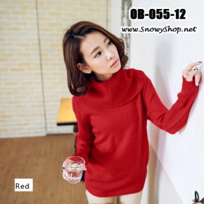 [[พร้อมส่ง L,XL]] [OB-055-12] Orange Bear++เสื้อคอเต่า++เสื้อคอเต่าไหมพรมแขนยาว