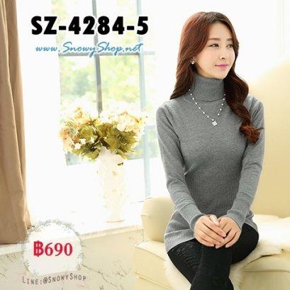 [PreOrder] [SZ-4284-5] เสื้อไหมพรมคอเต่าสีเทา ผ้าเข้ารูปแขนยาว ใส่ไว้ข้างก่อนใส่เสื้อโค้ทสวยมากๆ