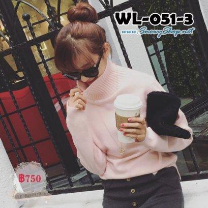 [[PreOrder]] [WL-051-3] เสื้อคอเต่าไหมพรมสีชมพู ถักผสมขนกระต่ายสวยมาก