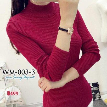 [PreOrder] [WM-003-3] เสื้อไหมพรมคอกลมสูงสีแดง แขนยาว ผ้าหนานุ่มใส่กันหนาวดีมาก