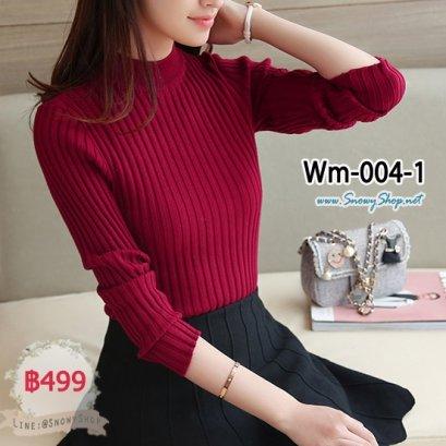 [PreOrder] [Wm-004-1] เสื้อไหมพรมคอกลมสีแดง ผ้าไหมพรมลายเส้น ผ้ายืดหนานุ่ม