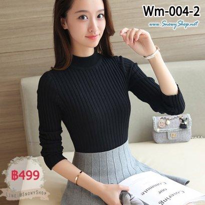 [PreOrder] [Wm-004-2] เสื้อไหมพรมคอกลมสีดำ ผ้าไหมพรมลายเส้น ผ้ายืดหนานุ่ม