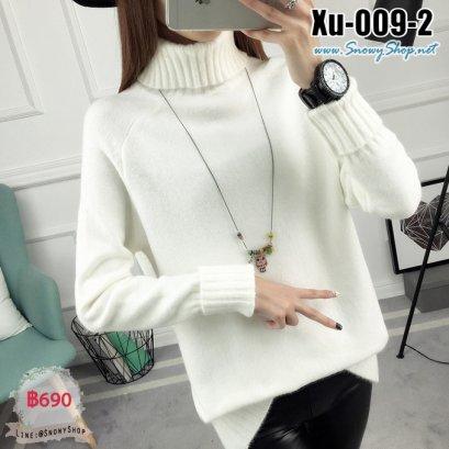 [พร้อมส่ง F] [Xu-009-2] เสื้อไหมพรมคอเต่าสีขาว ผ้าวูลหนานุ่ม ใส่กันหนาวดีมากๆ