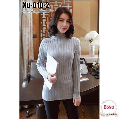 [พร้อมส่ง F] [Xu-010-2] เสื้อไหมพรมคอตัดสีเทา ผ้ายืดลายเส้น แขนยาว ผ้าดีมาก