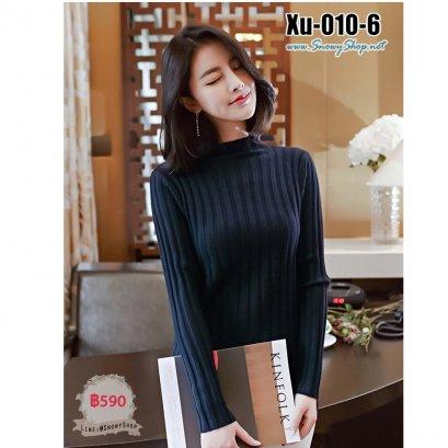 [พร้อมส่ง F] [Xu-010-6] เสื้อไหมพรมคอตัดสีดำ ผ้ายืดลายเส้น แขนยาว ผ้าดีมาก