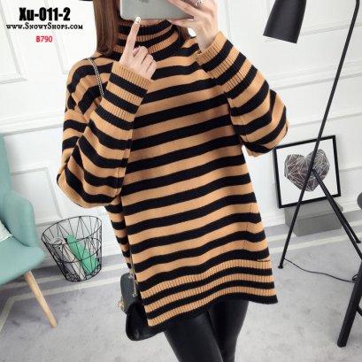[PreOrder] [Xu-011-2]เสื้อไหมพรมคอเต่าลายทางน้ำตาลดำ เป็นไหมพรมยาว ผ้าหนามากใส่กันหนาวอุ่น