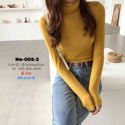 [พร้อมส่ง] [Ho-004-3]  เสื้อคอเต่าสีเหลือง ผ้าคอตตอน แขนยาวใส่เบาๆ ด้านในกันหนาวได้