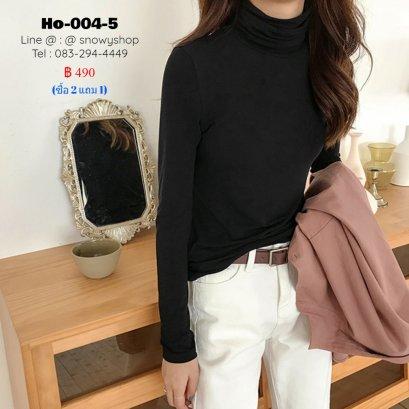 [พร้อมส่ง] [Ho-004-5]  เสื้อคอเต่าสีดำ ผ้าคอตตอน แขนยาวใส่เบาๆ ด้านในกันหนาวได้